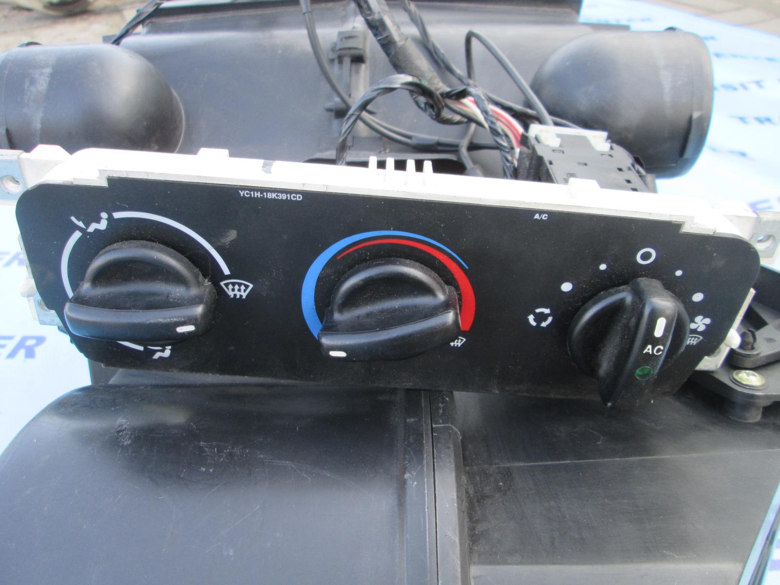Ventilateur Chauffage : Boîtier de radiateur chauffage version avec