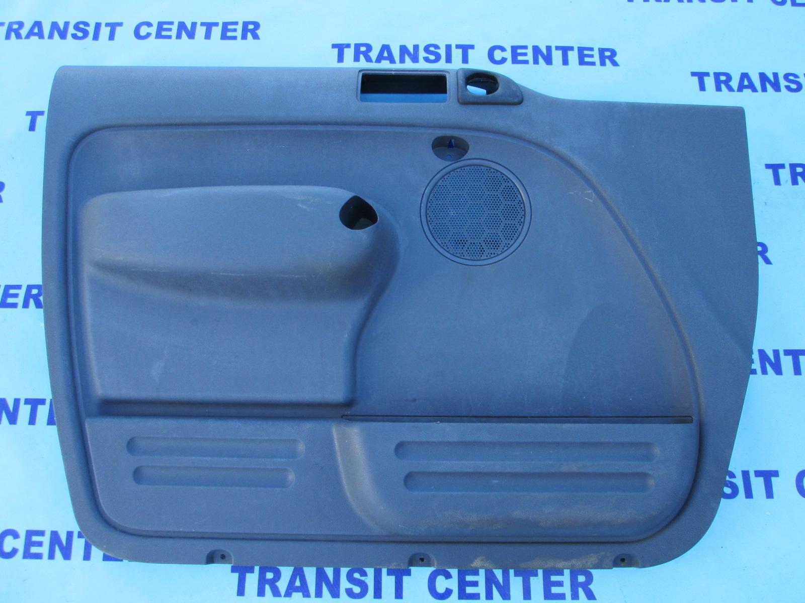 Garniture De Porte Avant Gauche Ford Transit Connect - Panneau de porte